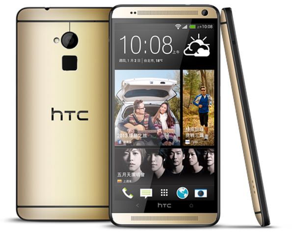 htc one max gold