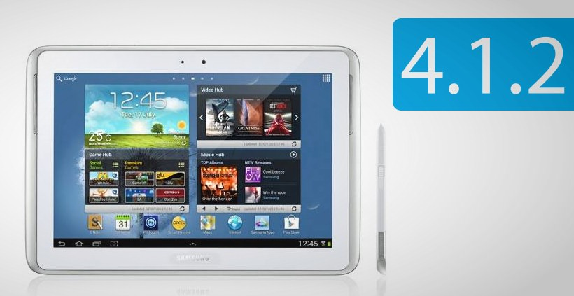 Android 4.1.2 Jelly Bean Update fuer Samsung Galaxy Note 10.1